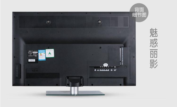 乐华32寸电视机背光电路图
